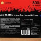 Протеин RusLabNutrition Super Power Milk Ванильное мороженое, 800 г - Фото 2