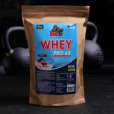 Протеин RusLabNutrition PRO 65 WHEY Шоколад, 800 г - Фото 1