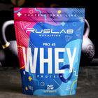 Протеин RusLabNutrition PRO 65 WHEY Шоколад, 800 г - Фото 3