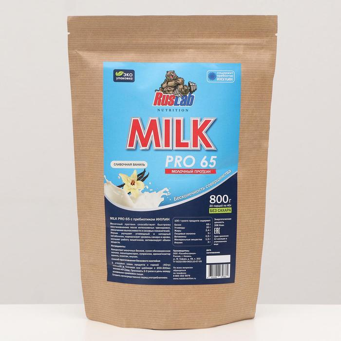 Протеин RusLabNutrition Casein Pro 65 Ванильное мороженое, 800 г