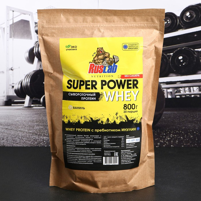 Протеин RusLabNutrition Super Power Whey, ваниль, 800 г
