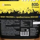 Протеин RusLabNutrition Super Power Whey, ваниль, 800 г - Фото 2