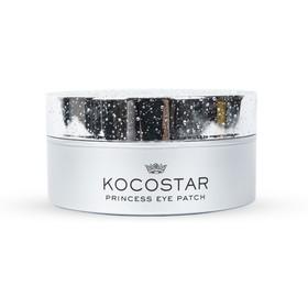 Гидрогелевые патчи для глаз Kocostar Princess Eye Patch, серебряные, 60 шт.