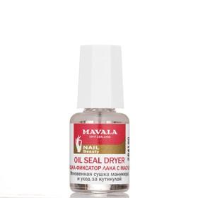 Сушка-фиксатор лака с маслом Mavala Oil Seal dryer, 5 мл