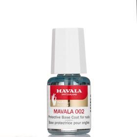 Защитная основа под лак Mavala 002, 5 мл