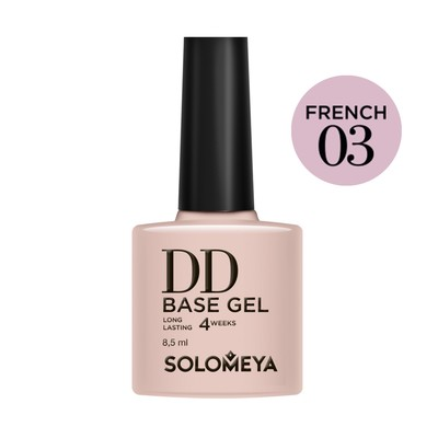 Суперэластичная DD-база Solomeya French, тон 03
