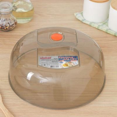 Крышка для СВЧ Виолет d=26 см, с клапаном, цвет дымчатый