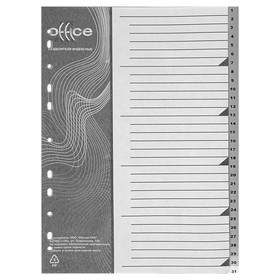 Разделитель листов А4, 31 лист, цифровой 1-31, серый, 'Office-2020', пластиковый Ош