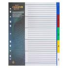 Разделитель пластиковый А4+, 1-5, цветной, 140 мкм Office-2020