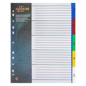 Разделитель листов А4+, 5 листов, 1-5, 'Office-2020', цветной, пластиковый Ош