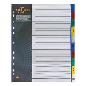 Разделитель листов А4+, 10 листов, 1-10, 'Office-2020', цветной, пластиковый Ош