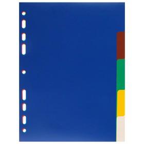 Разделитель пластиковый А5, цветной, 5 листов, 120 мкм Office-2000