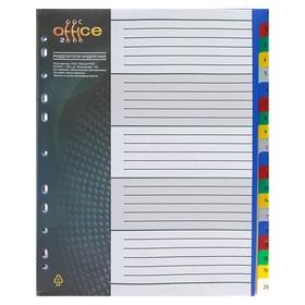 Разделитель листов А4+, 20 листов, 1-20, 'Office-2020', цветной, пластиковый Ош