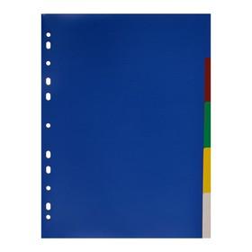 Разделитель пластиковый А4, цветной, 5 листов, 120 мкм Office-2000