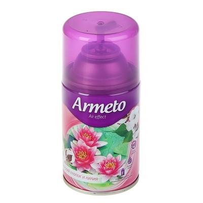 """Освежитель воздуха Armeto """"Иранский хлопок и лилия"""", сменный баллон, 250 мл"""