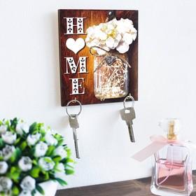 Ключница деревянная 'Home' Ош