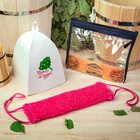 Набор для бани в косметичке «Парься от души»: шапка, мочалка