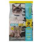 Сухой корм Nutram I19 sensitive для кошек с чувствительным желудком, курица/лосось, 1.8 кг