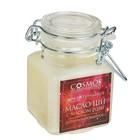 Масло ши с маслом розы Cosmos, 100 мл