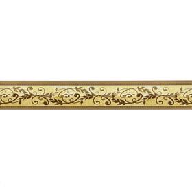 Бордюр 'Симфония' Б-013, ширина 4 см, длина 14 м. Ош