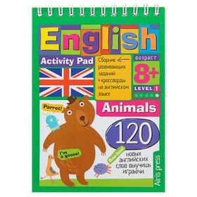 Мини-книжки. English Животные (Animals). Уровень 1