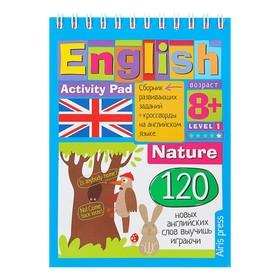 Мини-книжки. English Природа (Nature). Уровень1