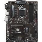 Материнская плата MSI Z370-A PRO, Soc-1151v2, Intel Z370, 4xDDR4, ATX, Ret