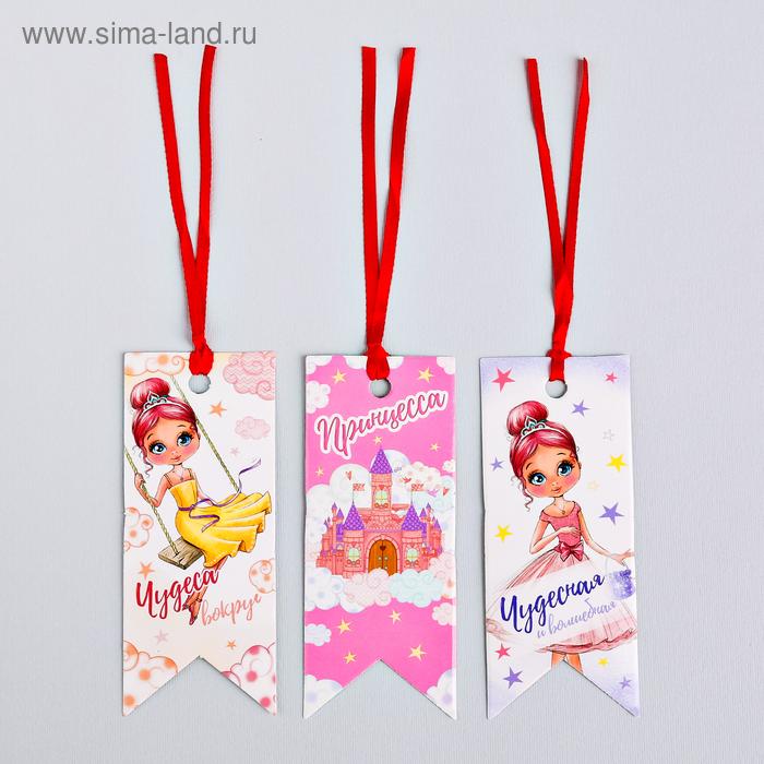 """Закладки-флажки картонные """"Для маленькой принцессы"""", 3 шт."""