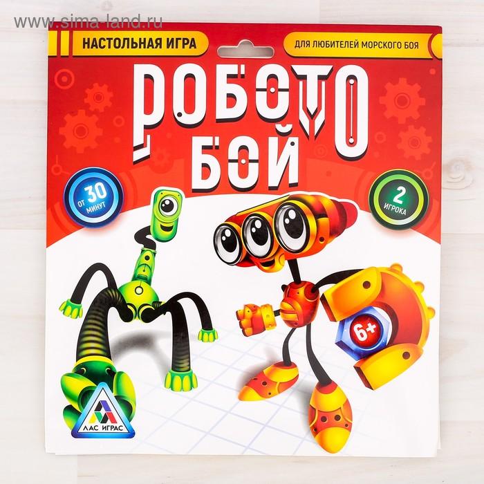 Настольная игра «Робото бой»