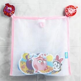 Сетка для ванны с игрушками 'Девчата', СМЕШАРИКИ Ош