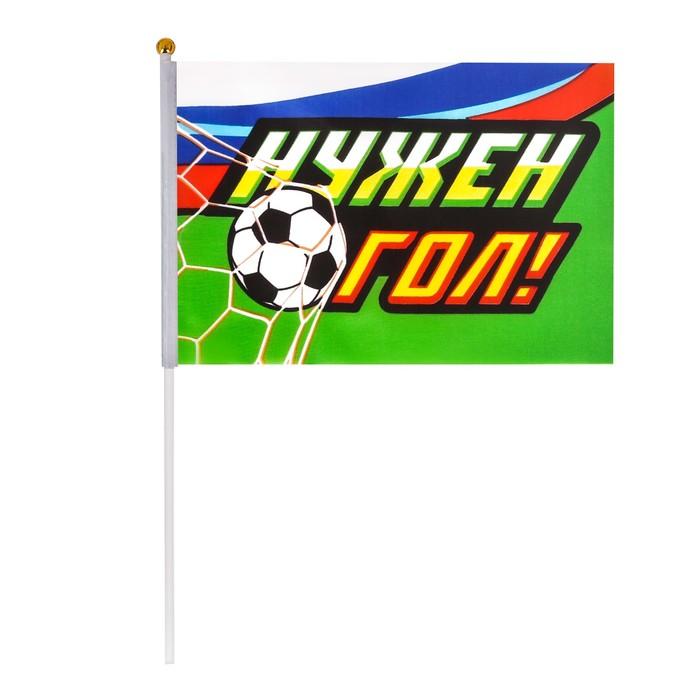 Флаг Нужен гол