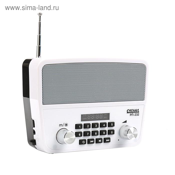 """Радиоприемник """"Сигнал"""" РП-232, FM 88-108 МГц, аккумулятор, 220 В, USB, SD, AUX"""