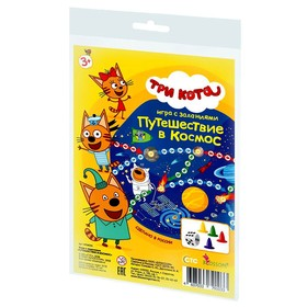Настольная игра «Путешествие в космос» - Три кота