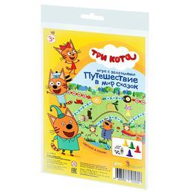 Настольная игра «Путешествие в мир сказок» - Три кота