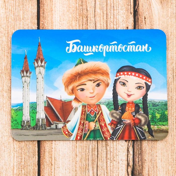 Магнит Башкортостан. Ляля-Тюльпан