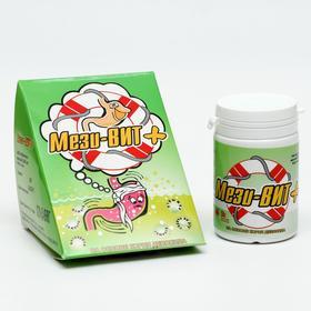 Комплекс «Мези-Вит», профилактика гастрита, панкреатита, холецистита, язвенной болезни желудка, 100 таблеток по 205 мг