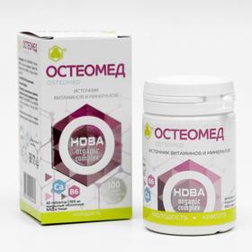 Комплекс «Остеомед», профилактика артрита, артроза, остеохондроза, пародонтоза и пародонтита, 60 таблеток по 505 мг