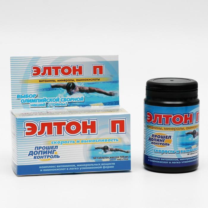 Комплекс «Элтон-П», скорость и выносливость, 60 таблеток по 500 мг