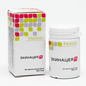 Комплекс «Эхинацея П», профилактика простудных заболеваний и гриппа, 100 таблеток по 205 мг