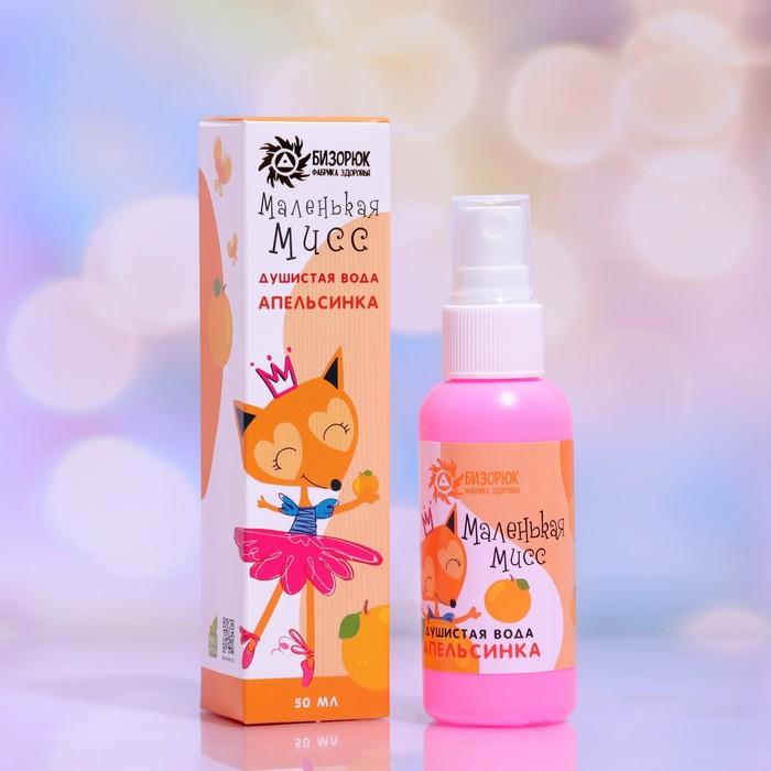 Душистая вода «Маленькая мисс», апельсин, 50 мл