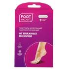 Гидроколлоидный пластырь Foot Expert размер 2х6 см, 3 шт в упак