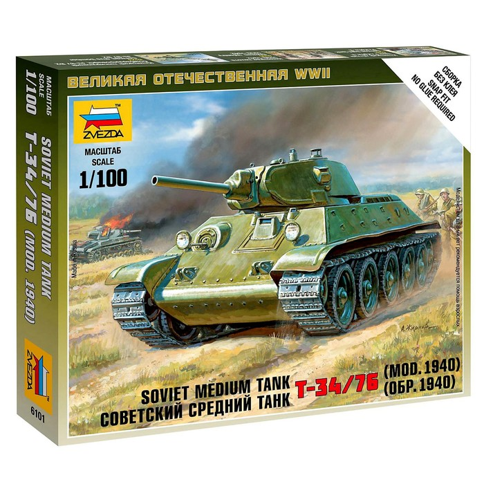 Сборная модель «Советский средний танк Т-34/76»