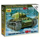 Сборная модель «Советский тяжёлый танк КВ-1» (образец 1940 г.)