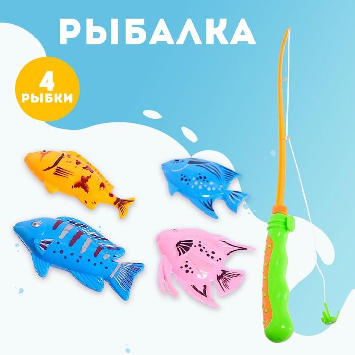 Рыбалка Морская волна, 4 рыбки, удочка МИКС
