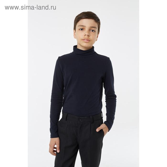Водолазка для мальчика, рост 146 см, цвет синий
