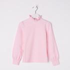 Блузка для девочки, рост 116 см, цвет розовый