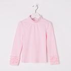 Водолазка для девочки, рост 116 см, цвет розовый