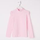 Водолазка для девочки, рост 122 см, цвет розовый