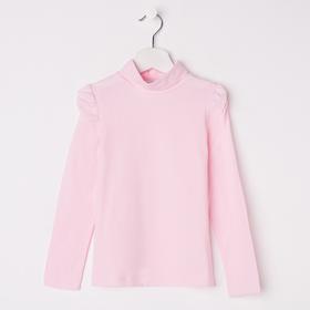 Водолазка для девочки, рост 122 см, цвет розовый Ош