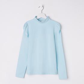 Водолазка для девочки, рост 116 см, цвет голубой Ош